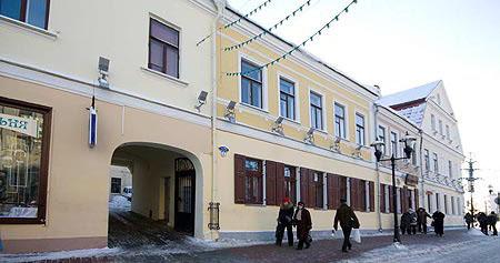 «Крыга» — новая галерея в Гродно